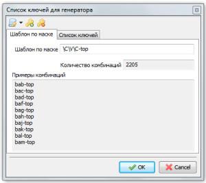domain-who2
