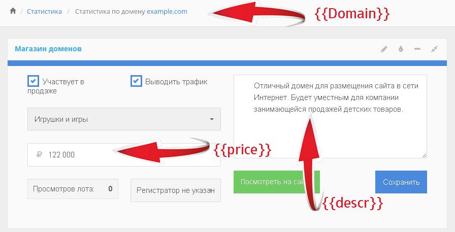 var_domain