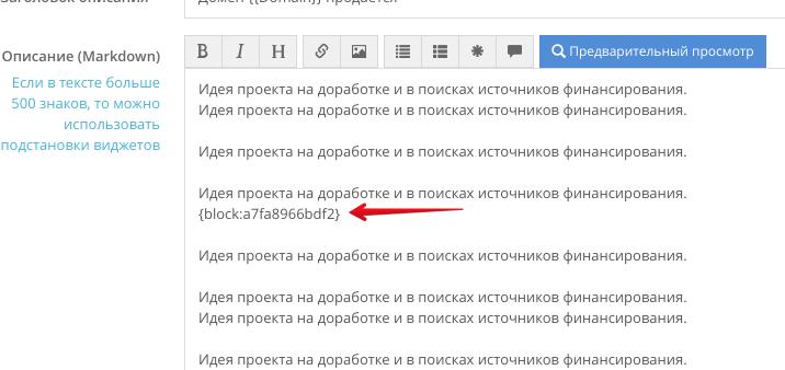 googleadsense-6